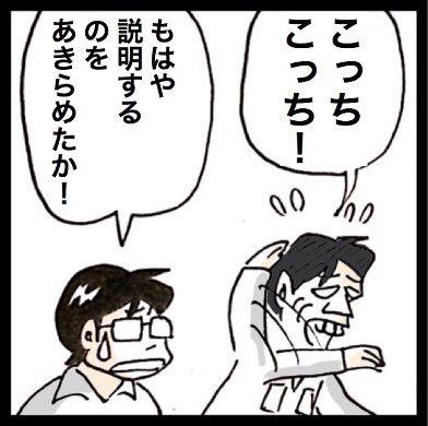 {3DF7D8A6-3F2E-4F12-AAED-787B39877706:01}
