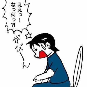 IMG_0263