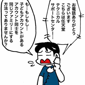 IMG_0897