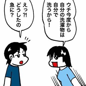 IMG_8867