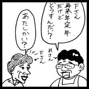 9efc49fe.jpg