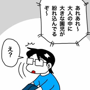 IMG_7003