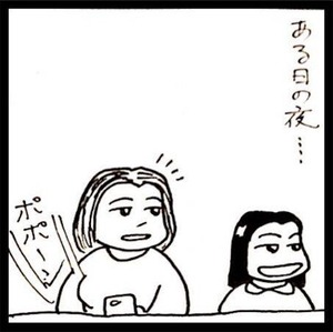 aa4742cf.jpg