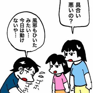 IMG_8426