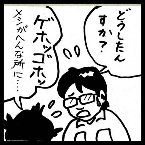 photo:11