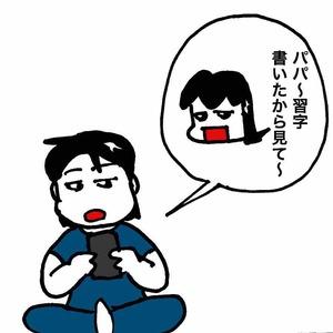IMG_9388