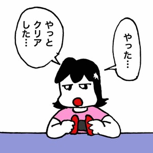 IMG_9585