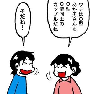 b877d085.jpg
