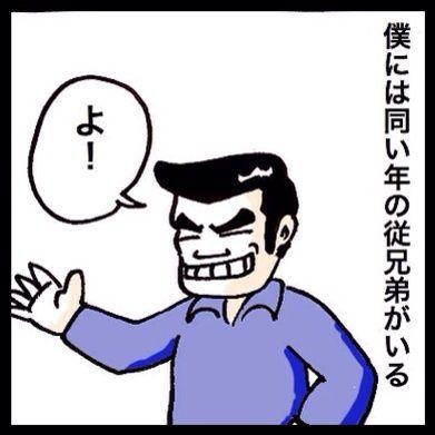 {A1F3AA94-5B59-406D-AB6D-82C7613B73D9:01}