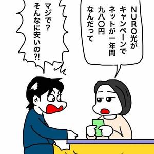 IMG_3051