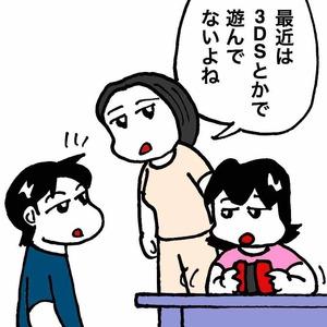 IMG_9656