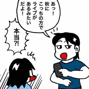 IMG_9070