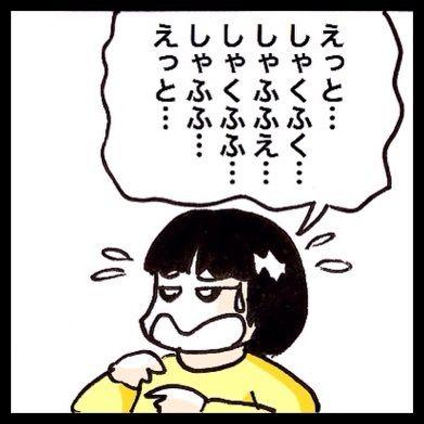 {CE0D2DE2-14D9-4F17-8D85-36D564D150AE:01}