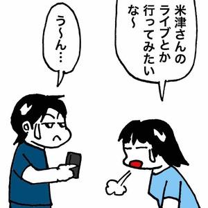 IMG_9069