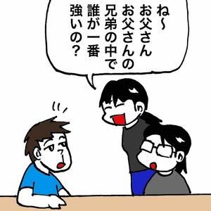 IMG_9847