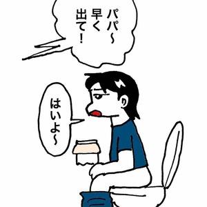 IMG_8924