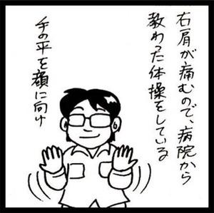 e9c7bb9e.jpg