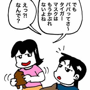IMG_0028
