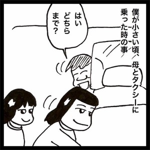 fcb654dc.jpg