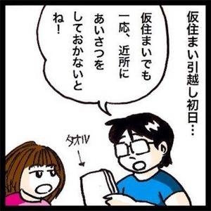 fd8abba8.jpg