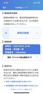 2021-04-24 22.51.25