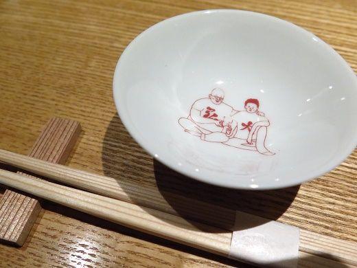 日本酒 弘大