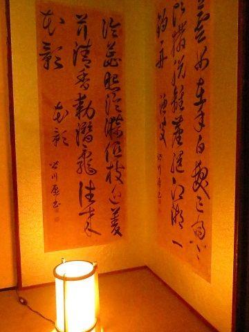 京都片泊まり