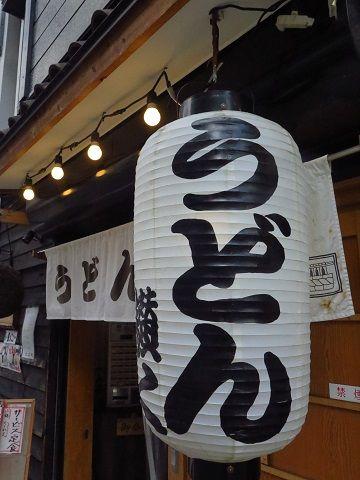 次こそは朝定を食べようと誓った福島の朝ですた