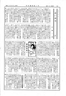 KK通信06-2c