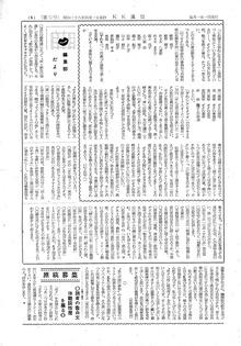 KK通信07-5c