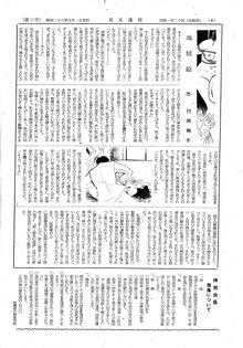 KK通信07-8c