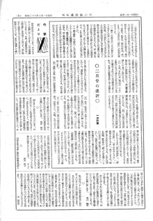KK通信06-5c