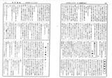 KK通信10-3-14c