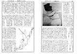 KK通信10-7-10b