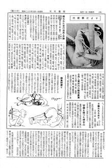 KK通信08-6c
