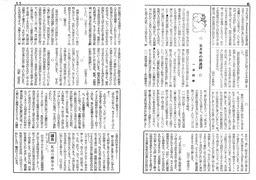 KK通信09-6-11c