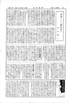 KK通信08-2c
