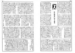 KK通信09-7-10c