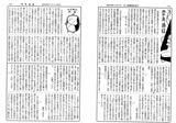 KK通信10-8-9c