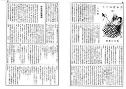 KK通信09-8-9c