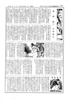 KK通信04-2c