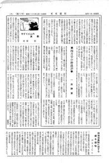 KK通信08-7c