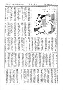 KK通信07-4c