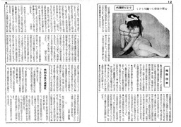 KK通信09-5-12c