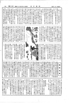 KK通信08-3c