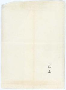 137-00 妊婦緊縛封筒b
