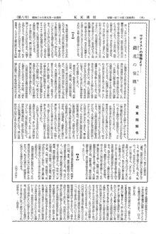 KK通信08-8c