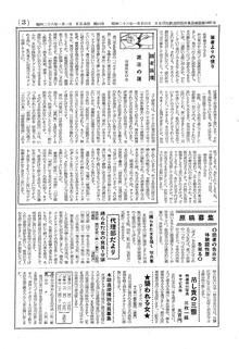 KK通信04-3c