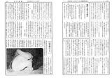 KK通信10-6-11c