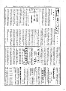 KK通信03-3c